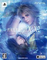 ファイナルファンタジーX/X-2