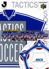 Jリーグタクティクスサッカー