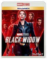 ブラック・ウィドウ MovieNEX 2D-BD + DVD + デジコピ(2枚組)