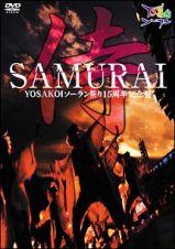SAMURAI-侍-(DVD)