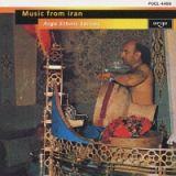 イランの音楽
