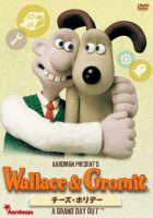 ウォレスとグルミット