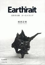 Earthrait