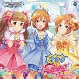 THE IDOLM@STER CINDERELLA GIRLS STARLIGHT MASTER for the NEXT! 09 オタク is LOVE!