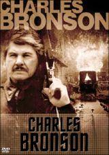 チャールズ・ブロンソン