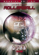 ローラーボール(1975)