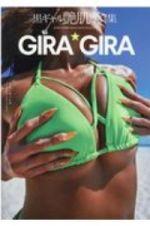 黒ギャル艶肌写真集『GIRA★GIRA』