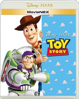 トイ・ストーリー MovieNEX(Blu-ray&DVD)【『インサイド・ヘッド』 オリジナル ビック・レジャーシート】付