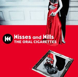 Kisses and Kills(DVD付)[初回限定版]