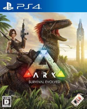 TSUTAYA/ツタヤの店舗でもらえる『ARK:Survival Evolved』の予約・特典情報