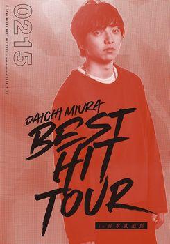 DAICHI MIURA BEST HIT TOUR in 日本武道館(2/15公演)