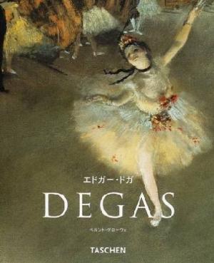 エドガー・ドガの画像 p1_24