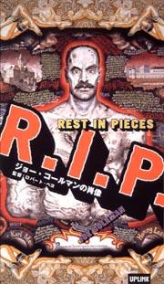 R.I.P.~ジョー コールマンの肖像