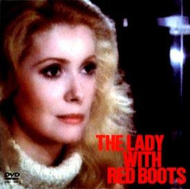 赤いブーツの女