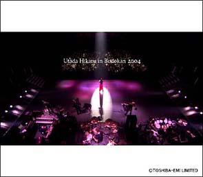 """Utada Hikaru in Budokan 2004""""ヒカルの5"""""""