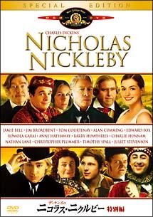 ディケンズのニコラス・ニクルビー<特別編>