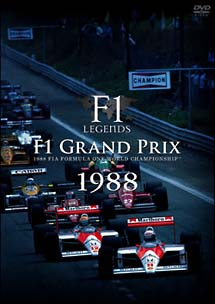 F1 LEGENDS「F1 Grand Prix 1988」