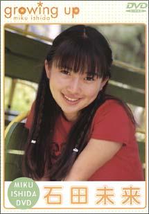 石田未来の画像 p1_29