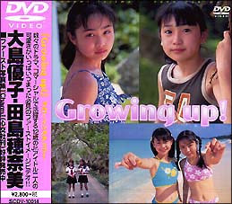 Selfie Honami Tajima naked (59 photos) Young, YouTube, cameltoe