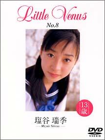 Little Venus 8 塩谷瑞季