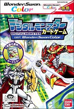 デジタルモンスターカードゲーム Ver.WonderSwanColor