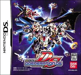 SDガンダム GGENERATION DS