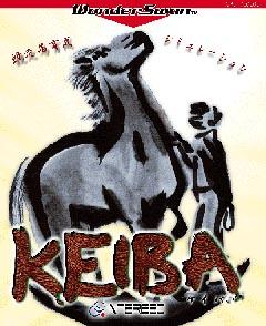 KEIBA