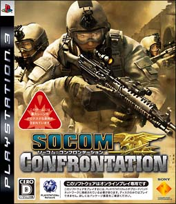SOCOM: CONFRONTATION(ソーコム: コンフロンテーション) <ヘッドセット同梱版>