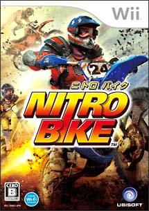 ニトロ バイク