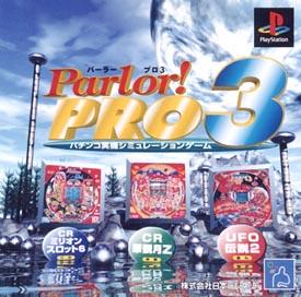 Parlor!PRO 3 パチンコ実機シミュレーションゲーム