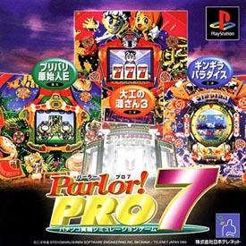 Parlor!PRO 7 パチンコ実機シミュレーションゲーム