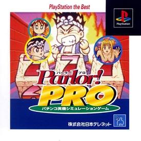 Parlor!PRO パチンコ実機シミュレーションゲーム