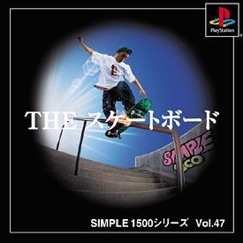 THE スケートボード SIMPLE 1500 シリーズ Vol.47