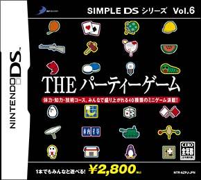 THE パーティーゲーム SIMPLE DSシリーズ Vol.6