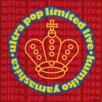 ULTRA POP Limited LIVE