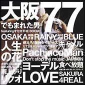 77-SONGS of OSAKA-