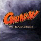 80's J-ROCK Collection ギュウィ~ン!
