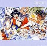 ふしぎの海のナディア オリジナル・サウンドトラック TWIN BEST Vol.1
