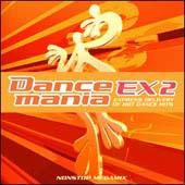 ダンスマニア EX 2