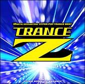 トランス・Z 2