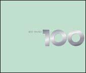 ベスト・ピアノ100