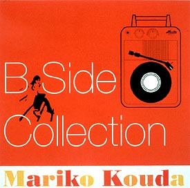 B Side Collection | 國府田マリ...
