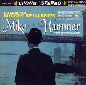 マイク・ハマー