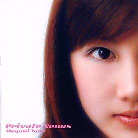 Private Venus
