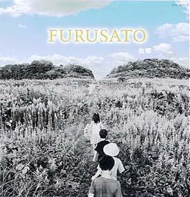 FURUSATO~故郷