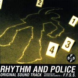 踊る大捜査線の画像 p1_7