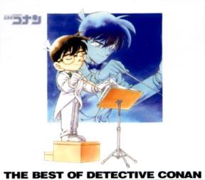 THE BEST OF DETECTIVE CONAN~名探偵コナン・テーマ曲集~