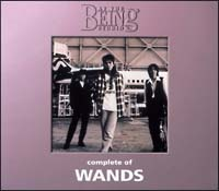 WANDS『コンプリート・オブ・WANDS at the BEING studio』