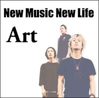 New Music New Life