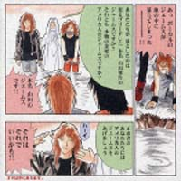 JAPANESE HEAVY METAL TRIBUTE「魂 II」